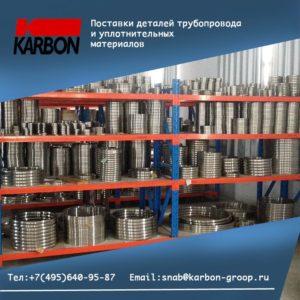 Прокладки овального сечения на заводе