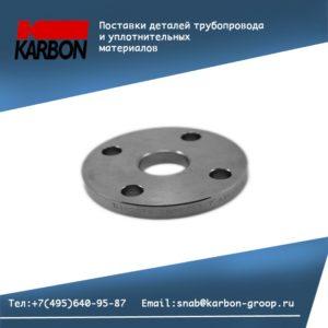 EN 1092 1 фланцы стальные плоские приварные