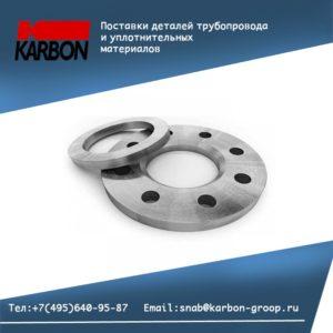 Фланцы стальные свободные ГОСТ 12822 80