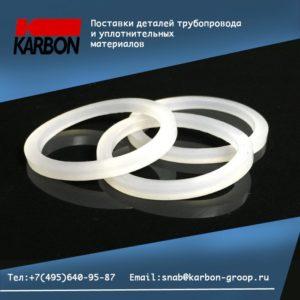 Кольца фторопластовые Ф4
