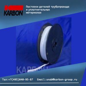 Сальниковая набивка Герморум МЕ-502