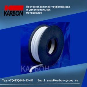 Сальниковая набивка Герморум МВ-505