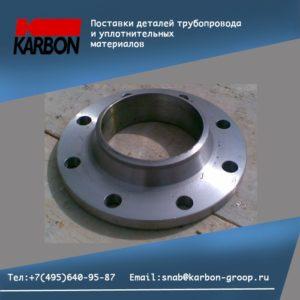 ГОСТ 12821-80 фланцы стальные