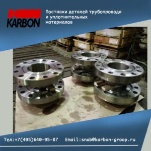 ГОСТ 28919-91 фланцевые соединения устьевого оборудования