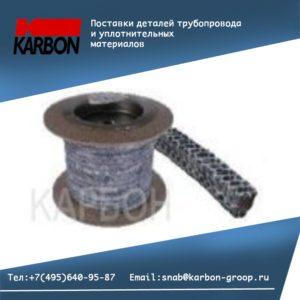 Сальниковая набивка H-6400