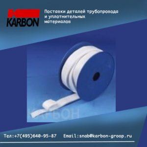 Лента PTFE МЕ-502