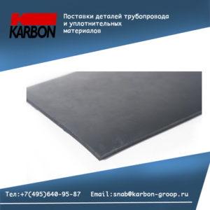 Лист графитовый МГ-140