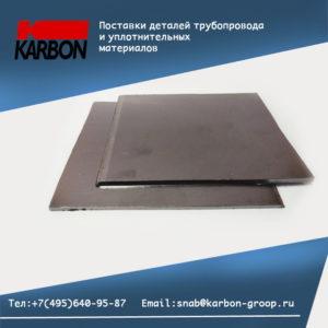 Лист МГ-140