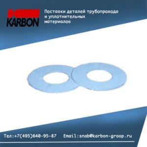 "Прокладка плоская эластичная межфланцевая для фланца стандарта ANSI B 16-5; Диаметр 1/2""; class 150,"