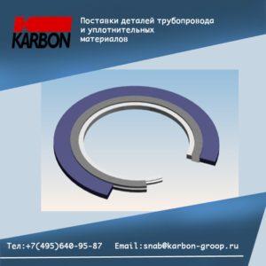 Прокладки СНП по ГОСТ Р 52376-2005
