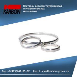 Прокладки восьмиугольные ГОСТ Р 28759.8-90