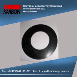 Прокладка фланцевая стандарта DIN; Условный проход DN 0010; Давление PN 1 и 2.5 бар
