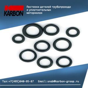 Резиновые прокладки по ТМКШ по DIN
