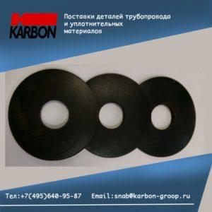 Резиновые прокладки ТКМШ по ГОСТ 15180-86
