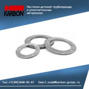 Прокладка силиконовая для фланца по ГОСТ Давление Ру 1-2.5 кгс/см2