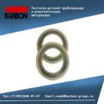 Спирально-навитые прокладкиСНП-Д-1-1-65-6,3-У