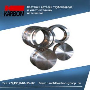 Заглушки ТТ-8924-6-90